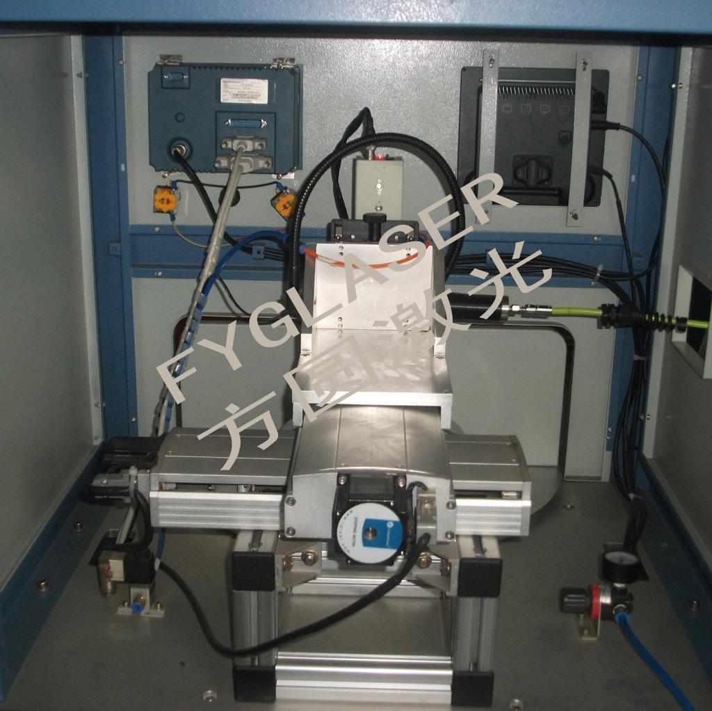 (不锈钢带专用)300w光纤激光焊接机