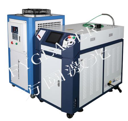 300w光纤激光焊接机